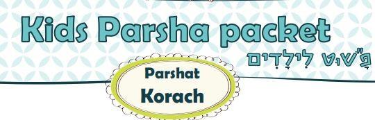When Jealousy Rules Common Sense - Parshat Korach