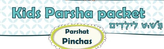 The Story of the Parsha - Women gain control of their land