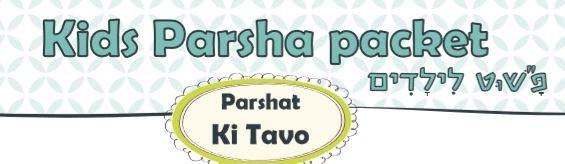 Parsha Ki Tavo - Showing Gratitude