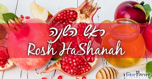 Rosh Hashanah  is Here!!