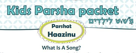 Story of the Portion of the Week - Ha'azinu