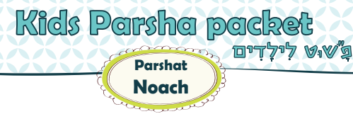 The Story of Parshat Noach