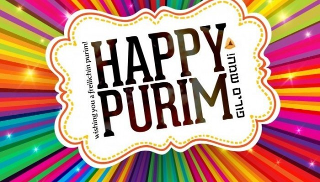 Purim is going Topsy-Turvy!!!