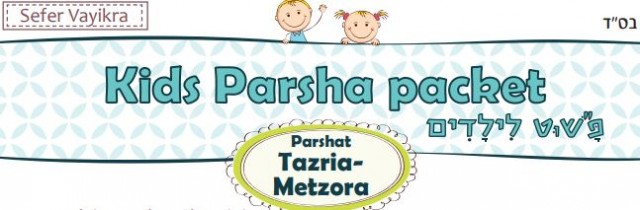 The Story of the Parsha