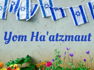 Yom-Haatzmaut-for-blog__20200428-123415_1